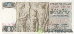 500 Greek Drachmas banknote (Great Eleusinian Relief)