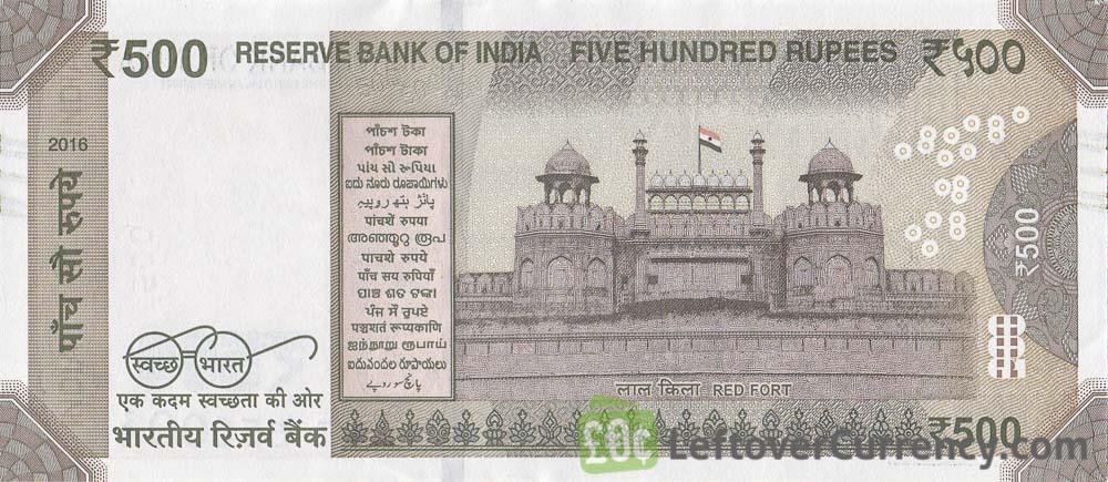500 Indian Rupees banknote (Gandhi Red Fort)