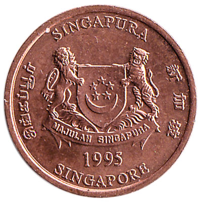 1 Cent coin Singapore (Second series)