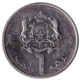 1 Dirham coin Morocco (any year)