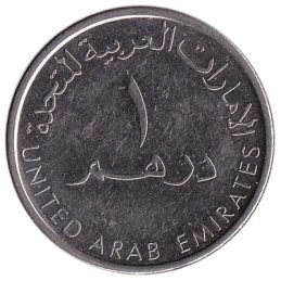 1 Dirham coin UAE