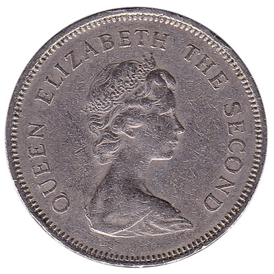 1 Hong Kong Dollar coin (Queen Elizabeth II)