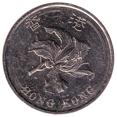 1 Hong Kong Dollar coin