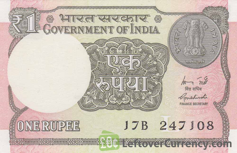 1 Indian Rupee banknote 2015 with date obverse