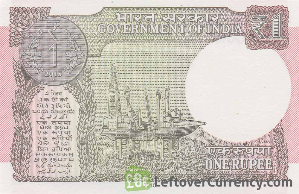 1 Indian Rupee banknote 2015 with date reverse