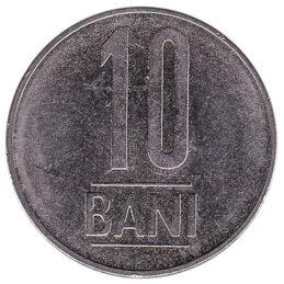 10 Bani coin Romania
