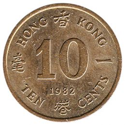 10 Cents coin Hong Kong (Queen Elizabeth II)