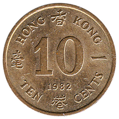 10 Cents coin Hong Kong (Queen Elizabeth II)