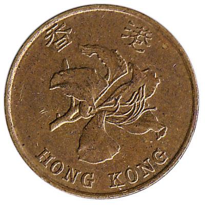 10 Cents coin Hong Kong