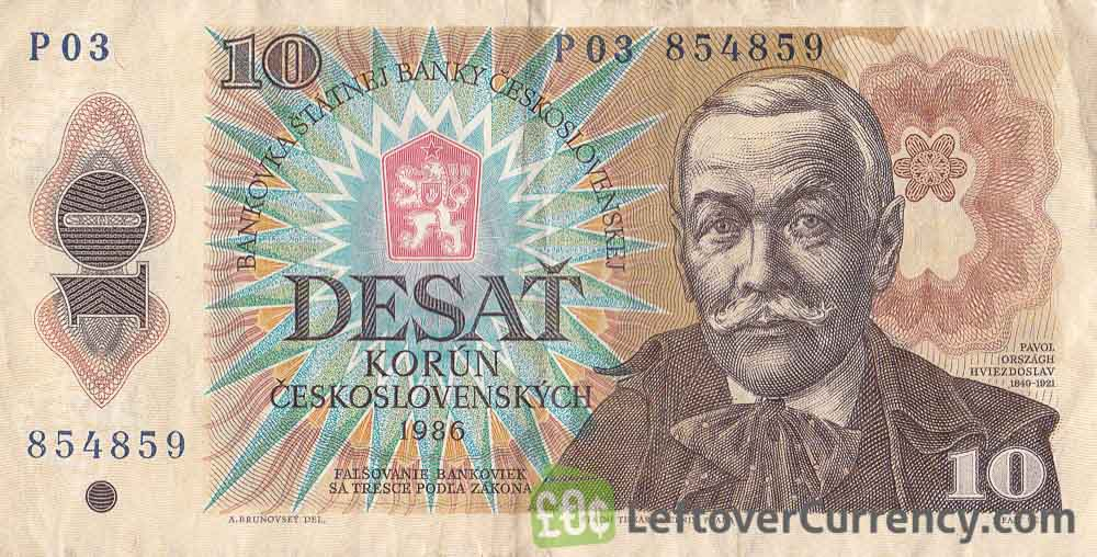 10 Czechoslovak Korun banknote 1986 (Pavol Orszag-Hviezdoslav)