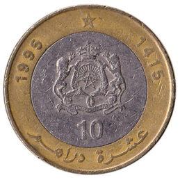 10 Dirhams coin Morocco (1995)