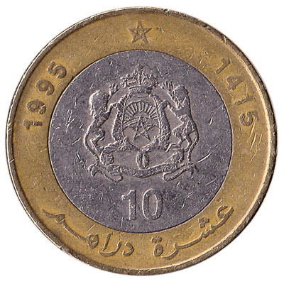 10 Dirhams coin Morocco (1995)
