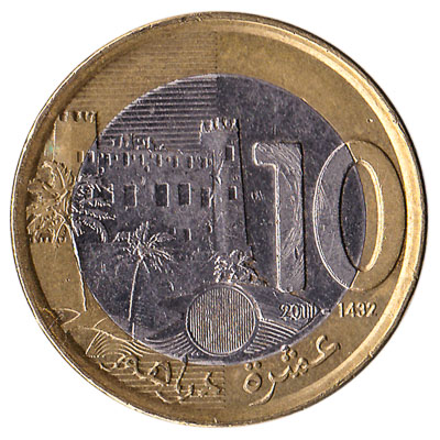 10 Dirhams coin Morocco (2011)