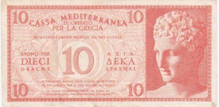 10 Dracme Cassa Mediterranea banknote