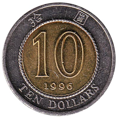 10 Hong Kong Dollars coin