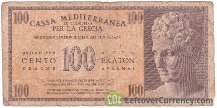 100 Dracme Cassa Mediterranea banknote obverse accepted for exchange
