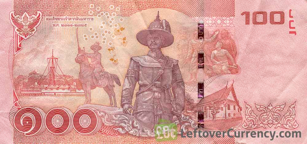 100 Thai Baht banknote (updated portrait)