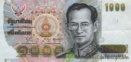 1000 Thai Baht banknote (1992 version)