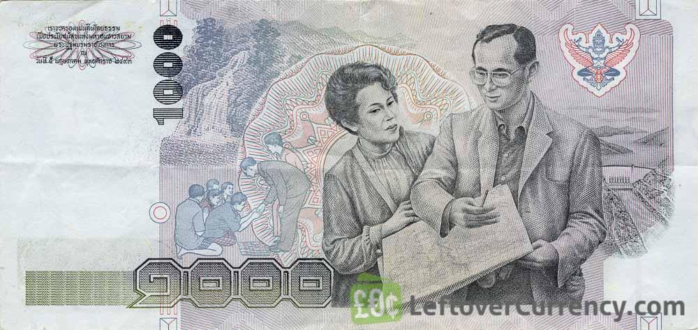 1000 Thai Baht banknote (1992 version)