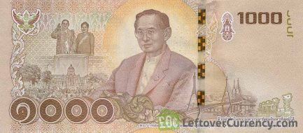 1000 Thai Baht banknote (updated portrait) 2017 remembrance issue reverse accepted for exchange