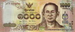 1000 Thai Baht banknote (updated portrait) obverse