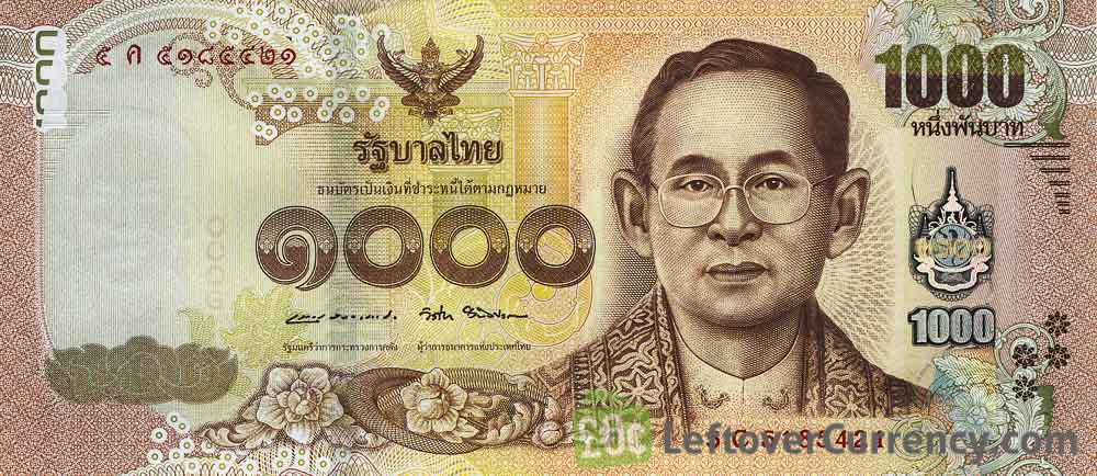 1000 Thai Baht banknote (updated portrait) obverse