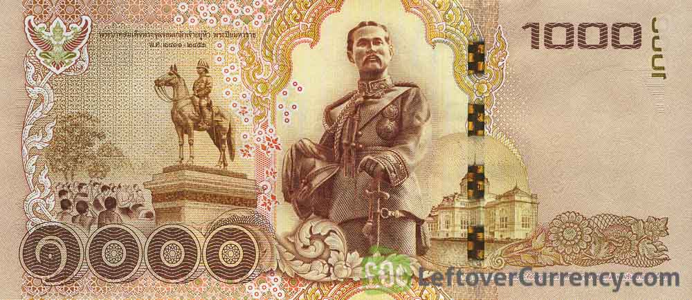 1000 Thai Baht banknote (updated portrait) reverse accepted for exchange