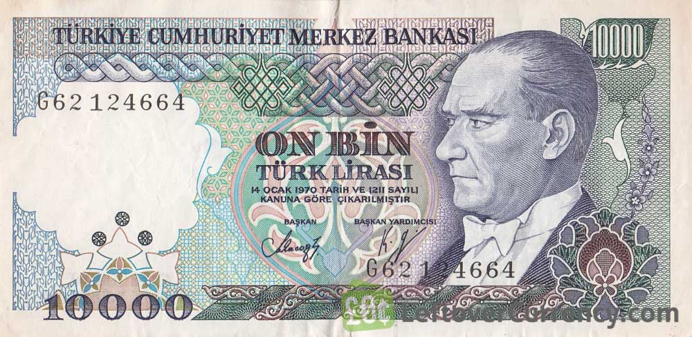 10000 Turkish Old Lira banknote (7th emission group 1970)