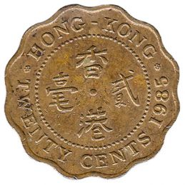 20 Cents coin Hong Kong (Queen Elizabeth II)