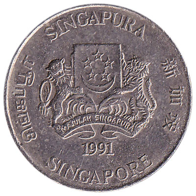 20 Cents coin Singapore (Second series)