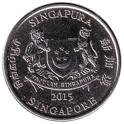 20 Cents coin Singapore (Third series)