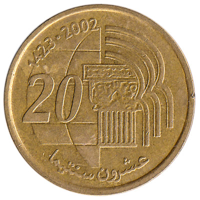 20 Santimat coin Morocco (any year)