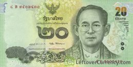 20 Thai Baht banknote (updated portrait) obverse accepted for exchange