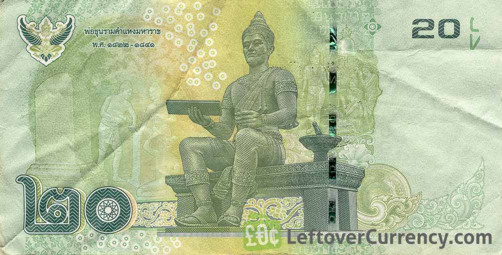 20 Thai Baht banknote (updated portrait)