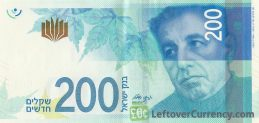 200 Israeli New Shekels banknote (Nathan Alterman) obverse accepted for exchange