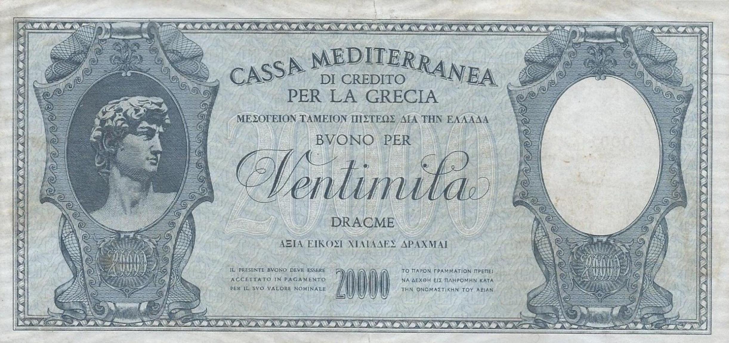 20000 Dracme Cassa Mediterranea banknote