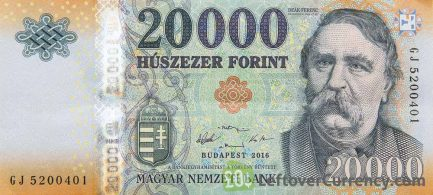 20000 Hungarian Forints banknote (Ferenc Deak 2015) accepted for exchange