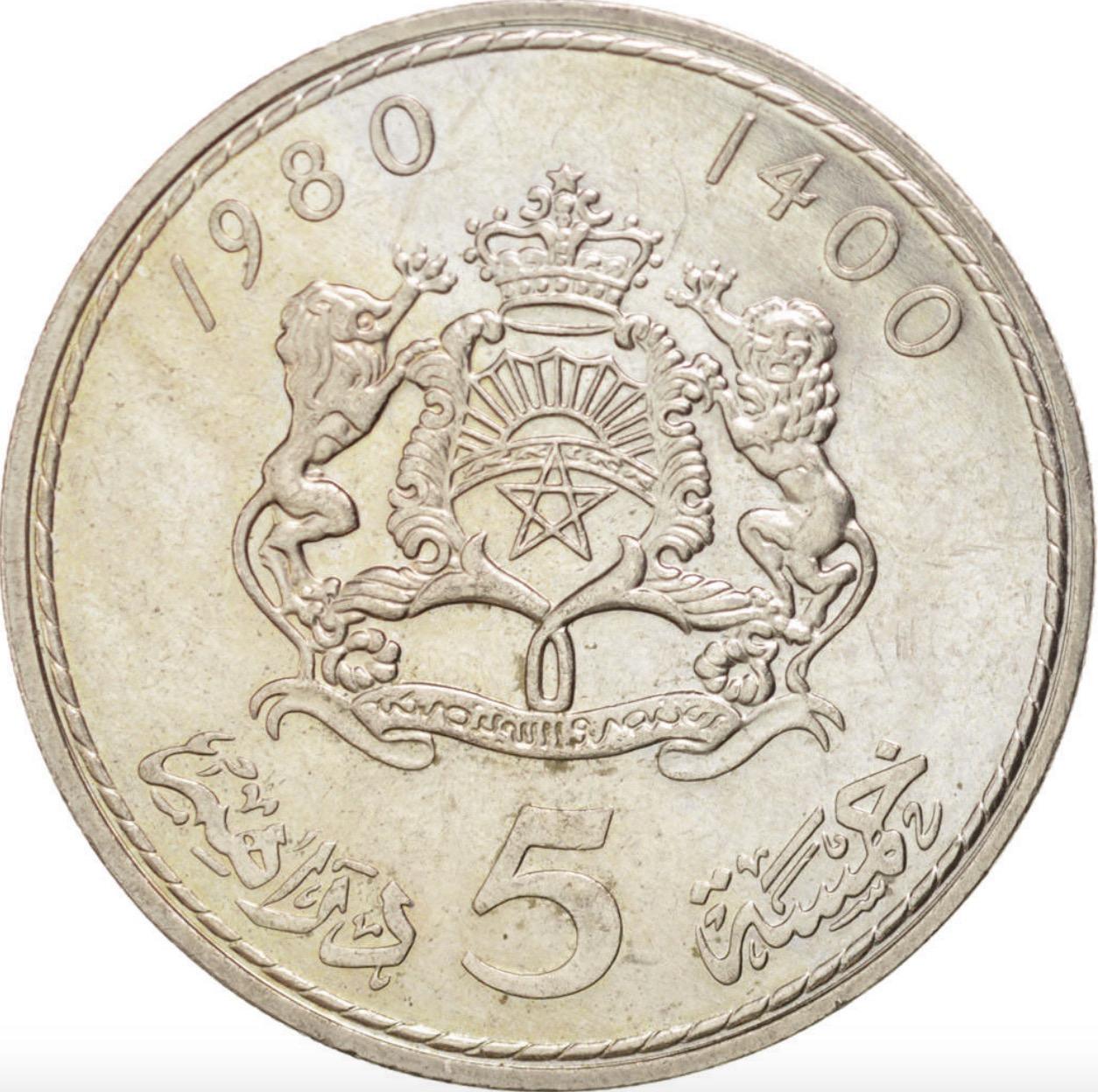 5 Dirhams coin morocco 1980