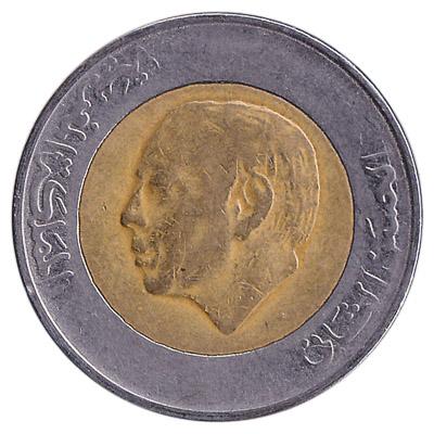 5 Dirhams coin Morocco (1987)