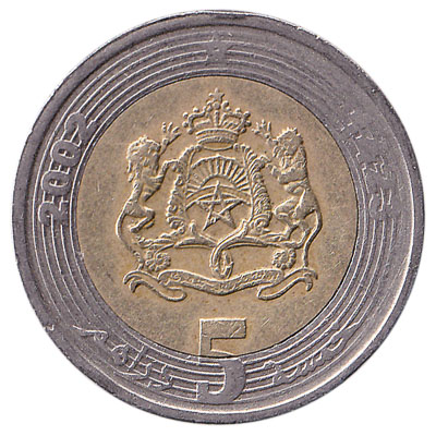 5 Dirhams coin Morocco (2002)