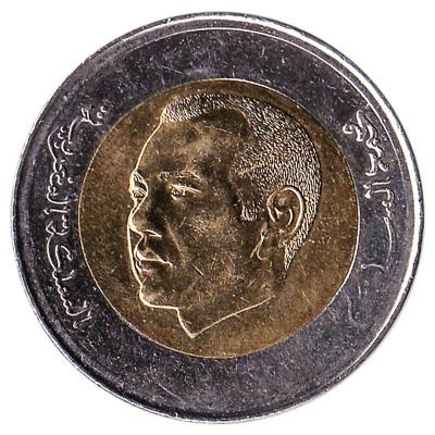 10 moroccan dirham coin