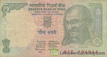 5 Indian Rupees banknote (Gandhi no date) obverse accepted for exchange