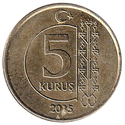 5 Kurus coin Turkey