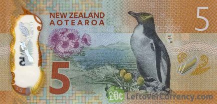5 New Zealand Dollars banknote series 2015 reverse