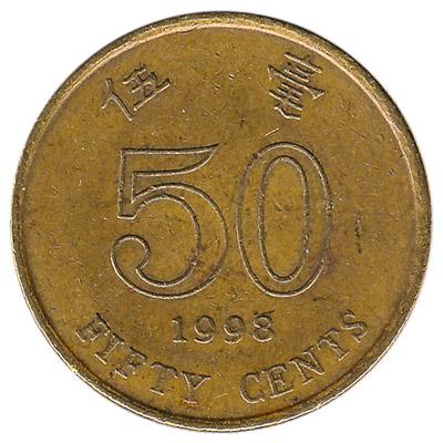 50 Cents coin Hong Kong