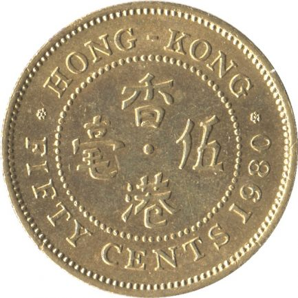 50 Cents coin Hong Kong (Queen Elizabeth II)