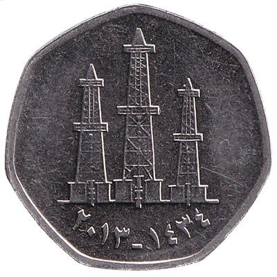 Uae Dirham 50 50 Fils coin UA...