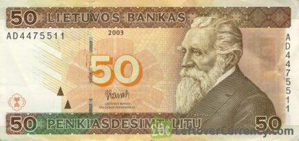 50 Litu banknote Lithuania