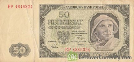 50 old Polish Zlotych banknote (1948 issue) obverse accepted for exchange