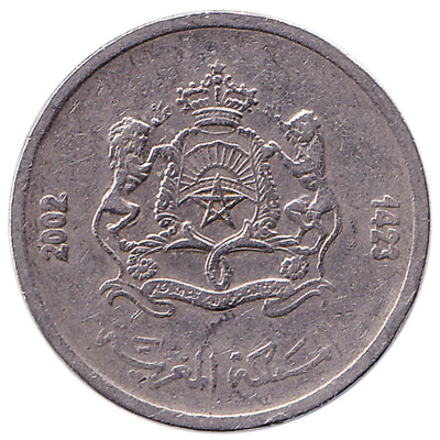 50 Santimat coin Morocco (any year)